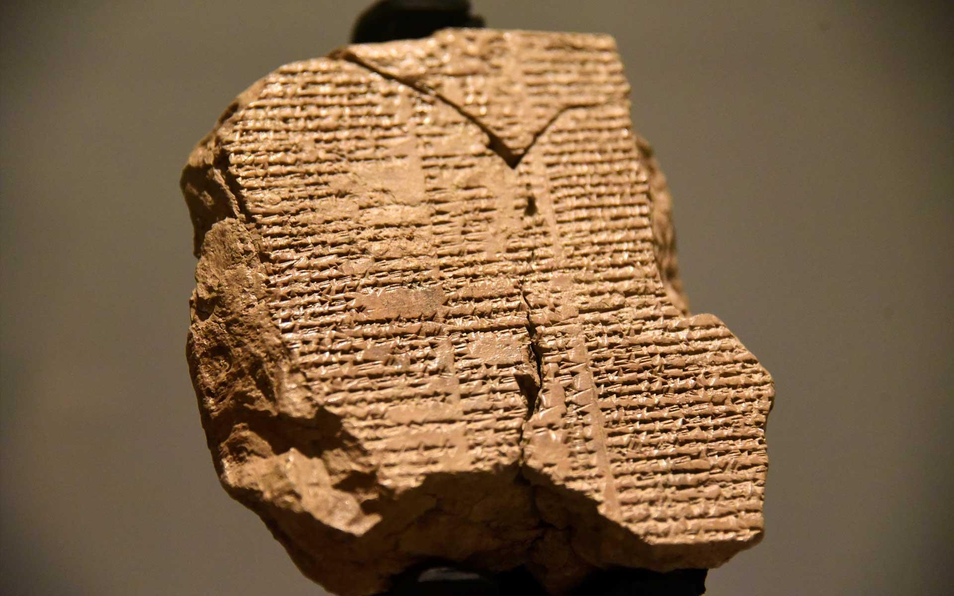 Epopea_Gilgamesh_Sulaymaniyah_Museum_Iraq