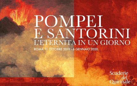 Pompei-e-Santorini